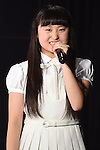 Noa Arai, Jan 26, 2015 : Japanese teen girls idol group Idolrenaissance perform their new single at Akihabara Theater, Tokyo, Japan. With 7 members aged between 13 and 18 Idolrenaissance was launched by Sony Music in 2014. (Photo by Sho Tamura/AFLO SPORT)