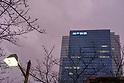 Kobe Steel Ltd.Tokyo head office building
