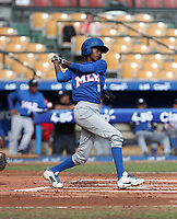 Rainer Polonius participates in the MLB International Showcase at Estadio Quisqeya on February 22-23, 2017 in Santo Domingo, Dominican Republic.