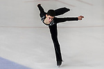 Giuseppe Triulcio of Australia competes in Junior Men group during the Asian Open Figure Skating Trophy 2017 at Mega Ice on 02 August, 2017 in Hong Kong, China. Photo by Yu Chun Christopher Wong / Power Sport Images