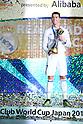 FIFA Club World Cup Japan 2016 : Real Madrid 2(4 aet 2)2 Kashima Antlers