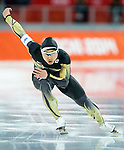 Yuya Oikawa of Japan compete during the Speed Skating as part of the 2014 Sochi Olympic Winter Games at Adler Arena on February 10, 2014 in Sochi, Russia. Photo by Victor Fraile / Power Sport Images