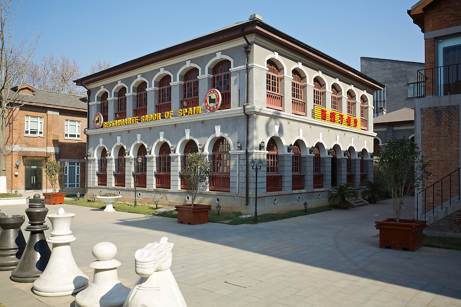 """Plaque'd As """"Collection Office Guildhall"""", Zhenjiang (Chinkiang)."""