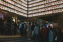 Tori no Ichi at Hanazono Shrine