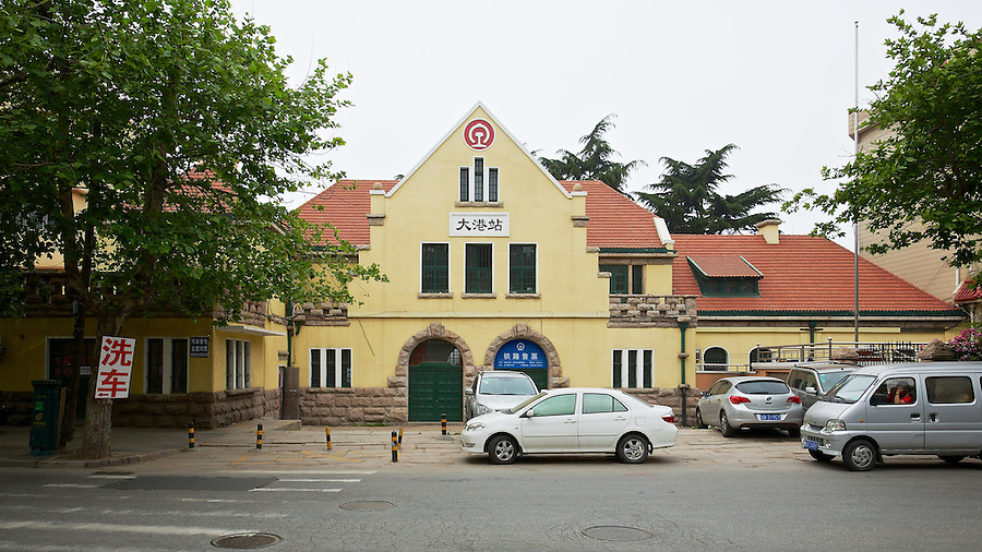 The 'Large Harbour' Railway Station In Qingdao (Tsingtao).