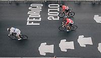race start out of Pau<br /> <br /> 104th Tour de France 2017<br /> Stage 12 - Pau › Peyragudes (214km)