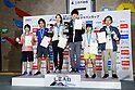 Sport Climbing : The 32nd Lead Japan Cup