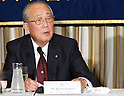 Kazuo Inamori Speaks About Japan Airlines Revival