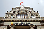 A Closer View Of The Tower On The Bank's Building On The Hankou (Hankow) Bund, Complete With Flypast!