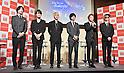 Lotte Duty Free shop promotion video press conference