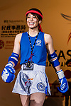 Sakurai Mina (Blue) of Japan enters to the ring prior the female muay 54KG division weight bout against Purevjav Davaa (Not in picture) of Mongolia during the East Asian Muaythai Championships 2017 at the Queen Elizabeth Stadium on 11 August 2017, in Hong Kong, China. Photo by Yu Chun Christopher Wong / Power Sport Images