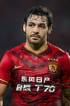 Ricardo Goulart of Guangzhou Evergrande looks on during the Bayern Munich vs Guangzhou Evergrande as part of the Bayern Munich Asian Tour 2015  at the Tianhe Sport Centre on 23 July 2015 in Guangzhou, China. Photo by Aitor Alcalde / Power Sport Images