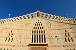 Israel, the Church of the Annunciation in Nazareth
