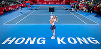 Prudential Hong Hong Tennis Open 2018