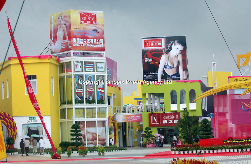 Advertisements at the  China International Underwear Exhibition Fair that is held in the China International Underwear City, Foshan city,  China. ..PHOTO BY SINOPIX.