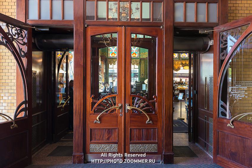 Entrance Doors At Eliseevsky Retro Store, St.-Petersburg