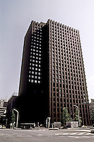 Tokyo: Tokio Kaijo Building (after the Wainwright?)  Steel & concrete, Modern. Kunio Mayekawa, one of the architects. Photo '82.