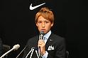 Hajime Hosogai Attends the Press Conference