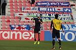 Japan vs DPR Korea during the AFC U23 Championship 2016 Group B match on January 13, 2016 at the Grand Hamad Stadium in Doha, Qatar. Photo by Fadi Al-Assaad / Lagardère Sports