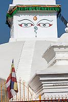 Nepal, Patan.  The Harmika (square enclosure) atop the Northern Ashok Stupa, a Buddhist Construction.