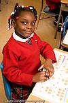 K-8 Parochial School Bronx New York Kindergarten portrait of girl vertical