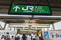 Delays in public transportation after Typhoon Faxai hits Japan
