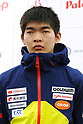 Alpine Skiing: Japan Para-ski Federation attends press conference in Tokyo