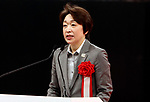 February 2, 2020, Tokyo, Japan - Japan's Tokyo Olympics and Paralympics Minister Seiko Hashimoto delivers a speech at the opening ceremony for the Ariake Arena in Tokyo on Sunday, February 2, 2020. Ariake Arena, 15,000 seats multiple purpose hall will be used for Olympic volleyball and Paralympic wheelchair basketball events.    (Photo by Yoshio Tsunoda/AFLO)