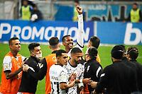 28/08/2021 - GRÊMIO X CORINTHIANS - CAMPEONATO BRASILEIRO