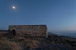 Golan Heights, Hurbat Kanaf