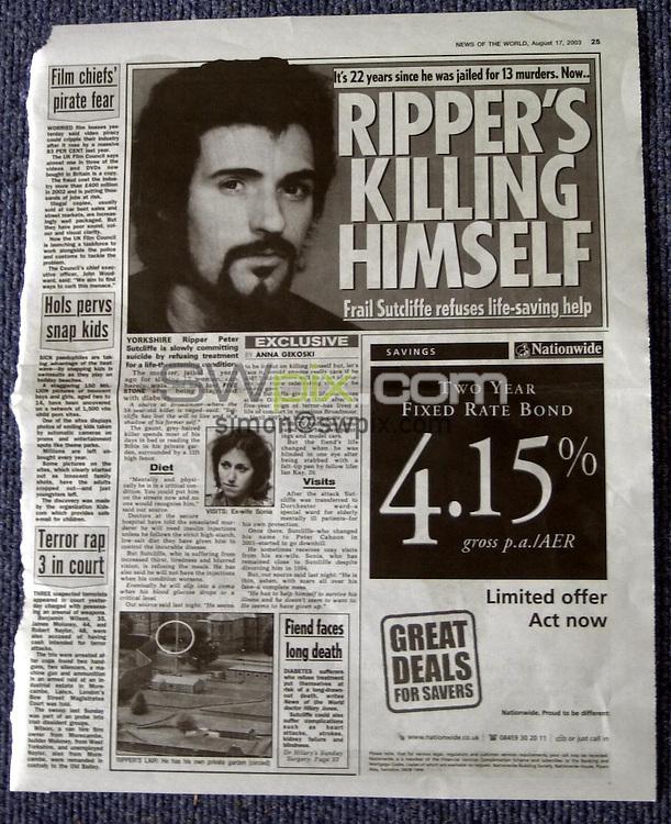 Yorkshire Ripper Peter Sutcliffe Yorkshire Ripper Swpix Com