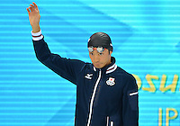 August 01, 2012..Ryosuke Irie arrives to compete in Men's 200m Backstroke Semifinal at the Aquatics Center on day five of 2012 Olympic Games in London, United Kingdom.