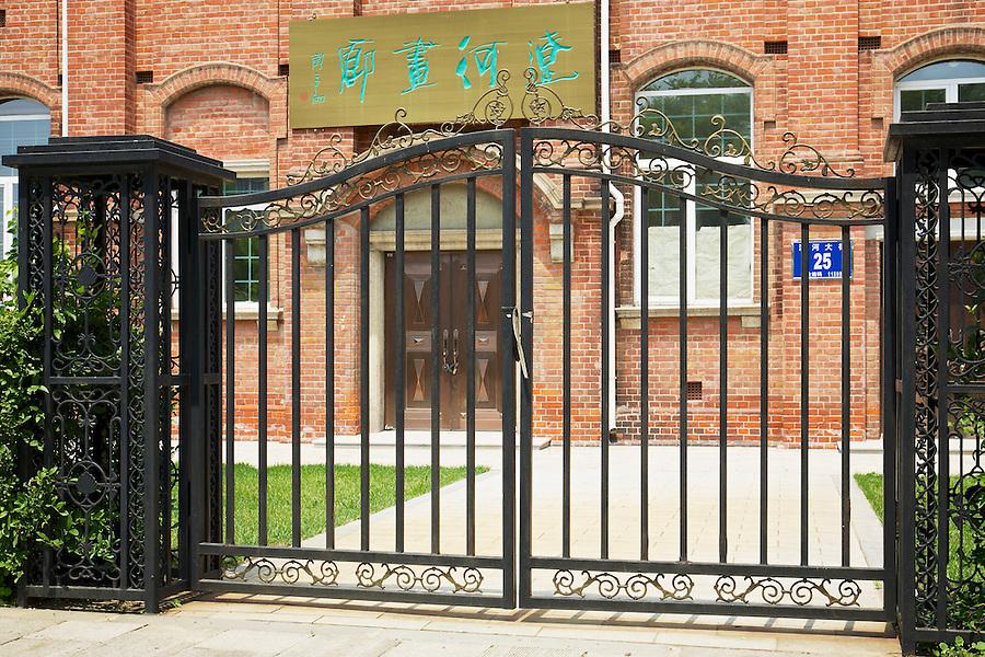 Main Entrance And Gate, Yingkou (Newchwang).