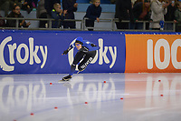 SCHAATSEN: HEERENVEEN: IJSSTADION THIALF: 04-11-2018, World Cup Kwalificatietoernooi, ©foto Martin de Jong