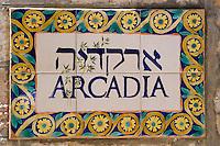 """Asie/Israël/Judée/Jérusalem: Enseigne du Restaurant d Ezra Kedem """"Arcadia"""" 10 Agrippas Srt"""