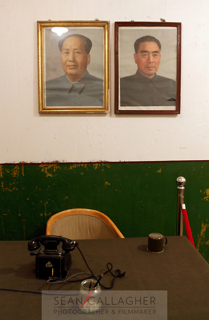 CHINA. Inside the underground command center in Xihai Township, or 'Atomic City'. It was the place where China's first atomic bomb was made and tested, on the Qinghai-Tibet Plateau in western China. The command center has now been opened to the public to tour. 2010
