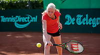 Hilversum, Netherlands, August 8, 2016, National Junior Championships, NJK, Marit de Graaf (NED)<br /> Photo: Tennisimages/Henk Koster