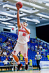 Wong Tsz Him #21of Nam Ching Basketball Team goes to the basket against the HKPA during the Hong Kong Basketball League game between Nam Ching and  HKPA at Southorn Stadium on June 12, 2018 in Hong Kong. Photo by Yu Chun Christopher Wong / Power Sport Images