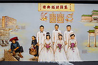 Singapore, Amoy Street Scene,  Wall Painting in Commemoration of Mass Weddings.