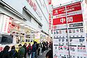Nintendo Switch goes on sale worldwide