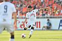 J1 2017 : Omiya Ardija 0-3 Cerezo Osaka