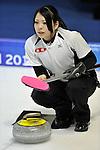 Rina Ida (JPN), ..JANUARY 28, 2011 - Curling : ..The 25th Winter Universiade Erzurym 2011 between Japan Women's and Germany Women's at Curling Hall, Erzurum, Turkey. (Photo by AFLO)