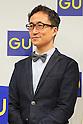 G.U. Spring & Summer 2013 media conference