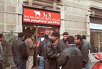 - muslim butcher shop near the Muslim Center  of Jenner avenue ..- macelleria mussulmana accanto al Centro Islamico di viale Jenner