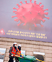 Coronavirus cases rise in Seoul