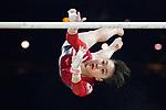 Gymnastics World Cup  23.3.19. World Resorts Arena. Birmingham UK.  Nagi Kajita (JPN) in action