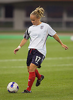 Jodie Handley. The USA defeated England, 3-0 during the quarterfinals of the FIFA Women's World Cup in Tianjin, China.  The USA defeated England, 3-0.