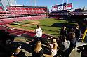Cincinnati Reds outfielder Shogo Akiyama's presentation