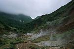 Hot water springs in the Morne Trois Pitons national park<br /> Sources d eau chaude  dans le parc national de Morne Trois Pitons. Ile de la Dominique.