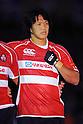 Japan Rugby Stars : Takashi Kikutani